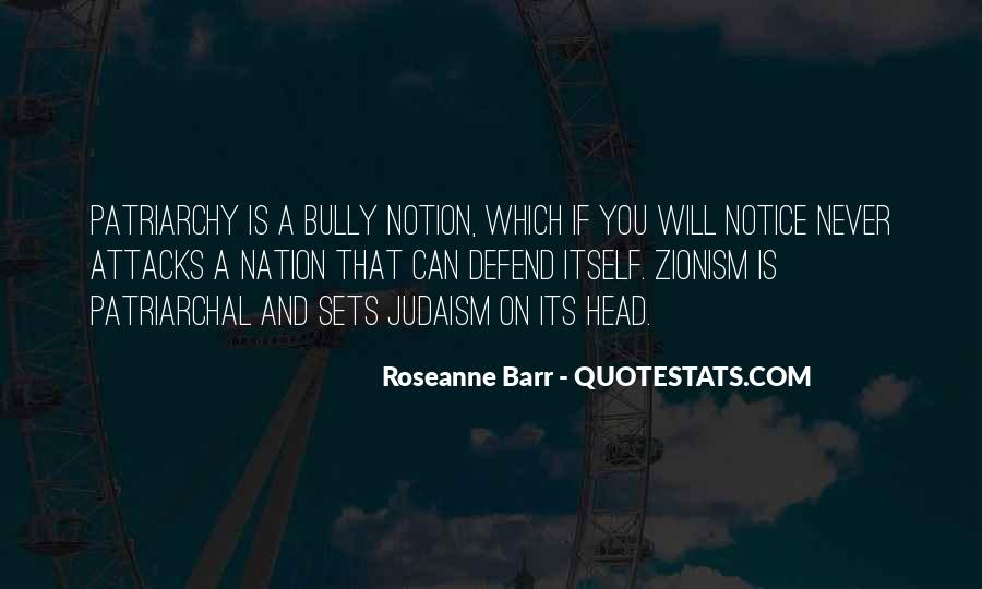Bully Se Quotes #257103