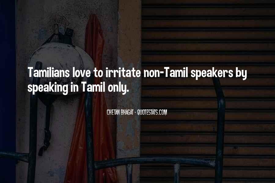 Chennai Tamil Quotes #617298