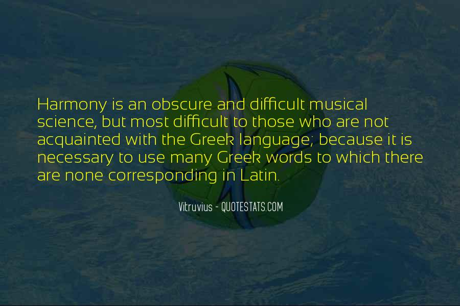 Quotes About Latin Language #1046234