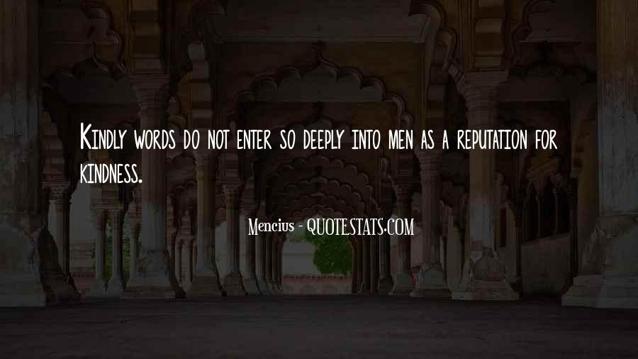 Do Not Enter Quotes #1586999