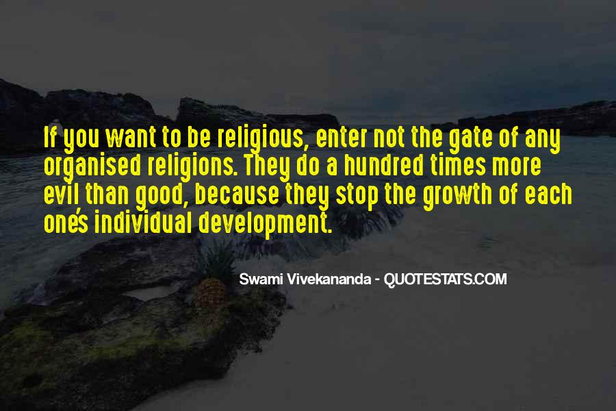 Do Not Enter Quotes #1643718