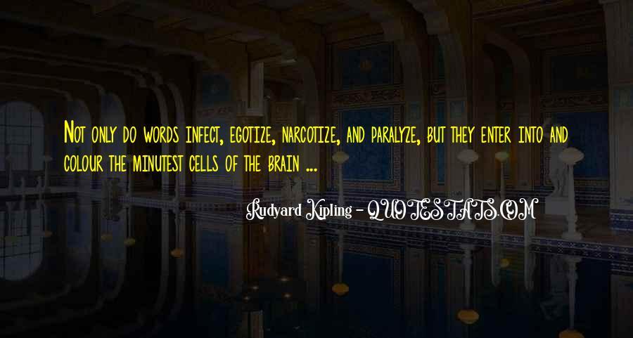 Do Not Enter Quotes #381292
