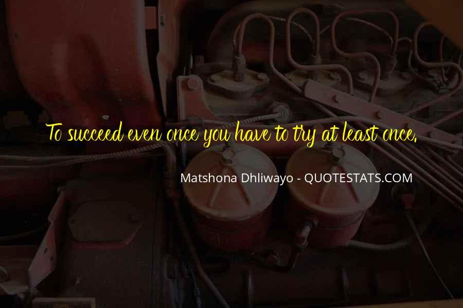 Dubois Favorite Quotes #1243200