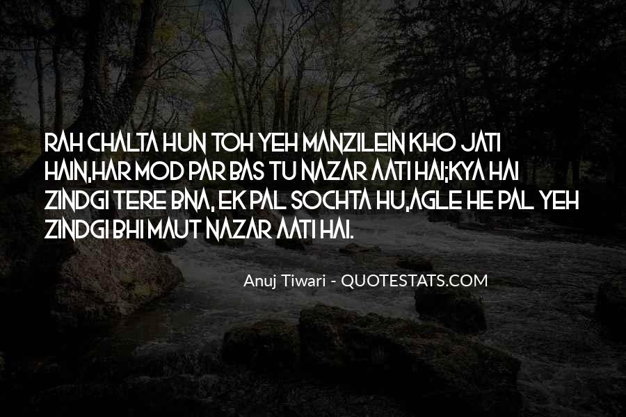 Ek Pal Quotes #1198790
