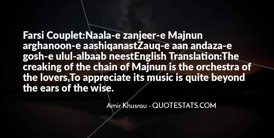 Farsi Quotes #1235794
