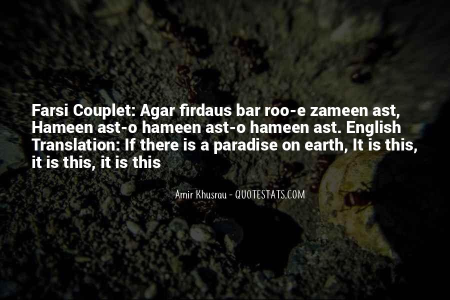 Farsi Quotes #963540