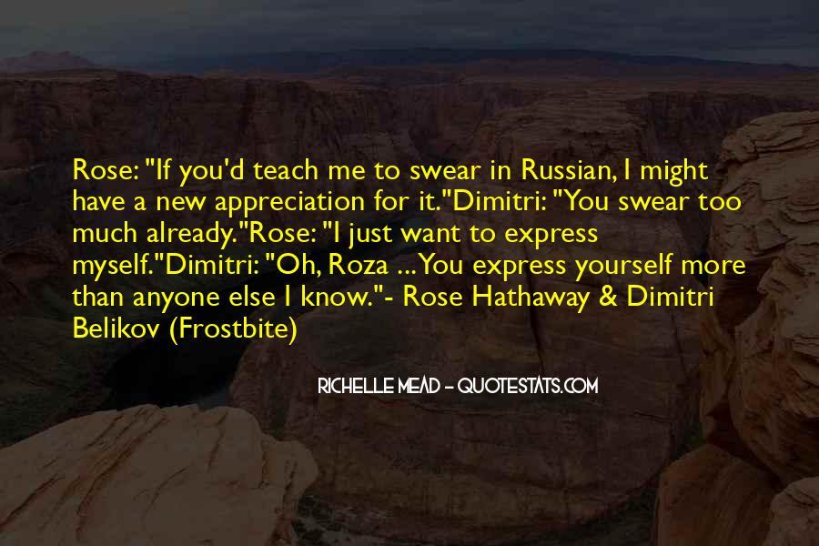 Frostbite Rose And Dimitri Quotes #419410