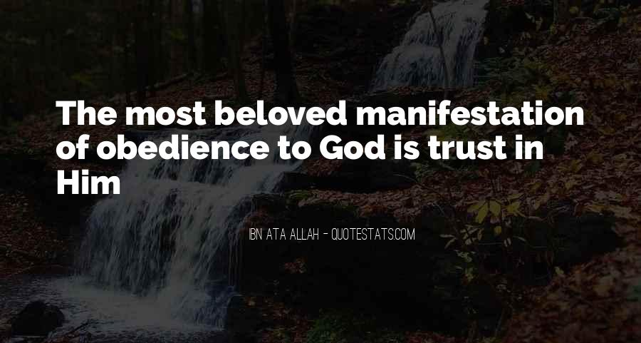 Quotes About God Allah #1540073