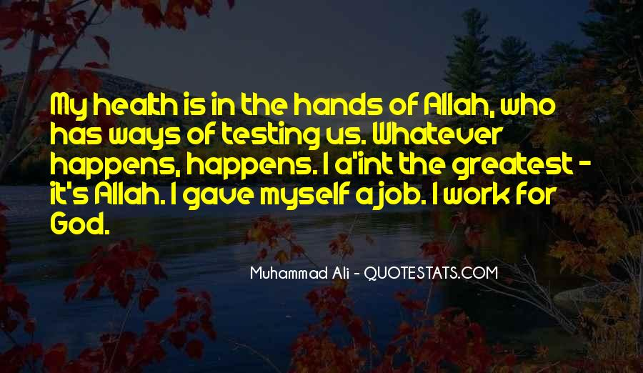 Quotes About God Allah #875446