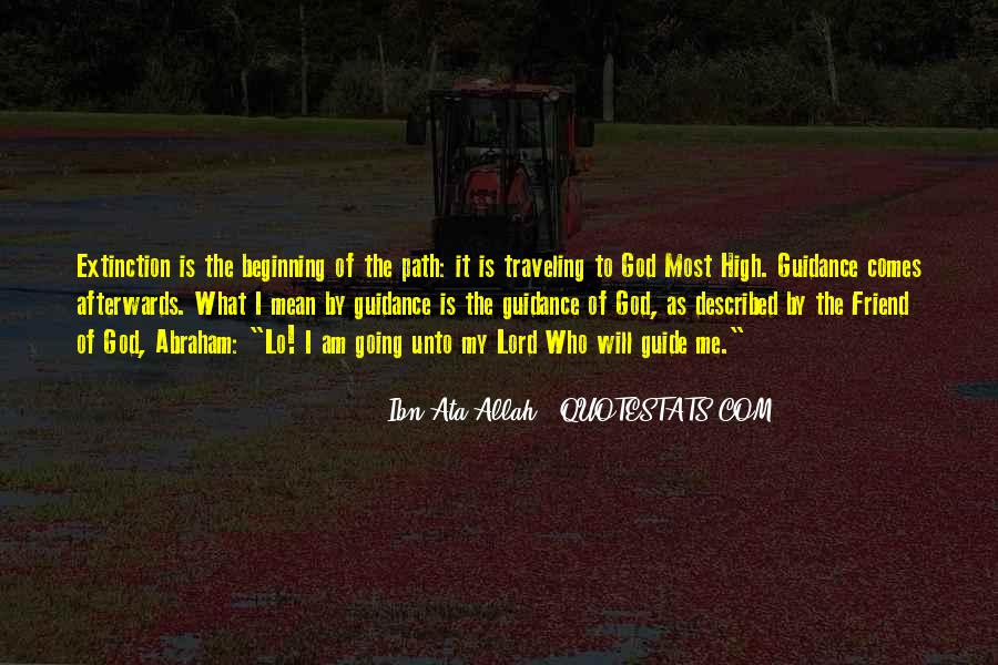God Guide My Path Quotes #113330