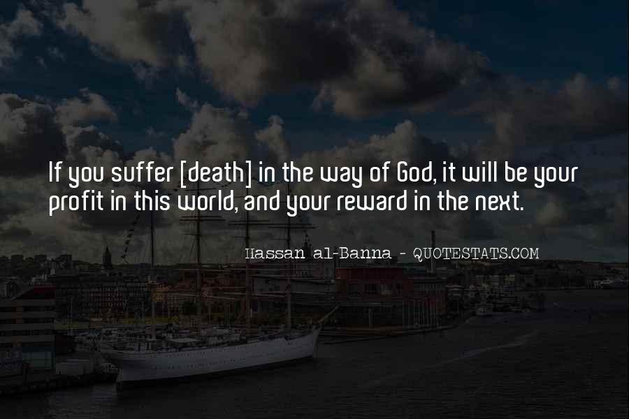 God Rewards Quotes #437075