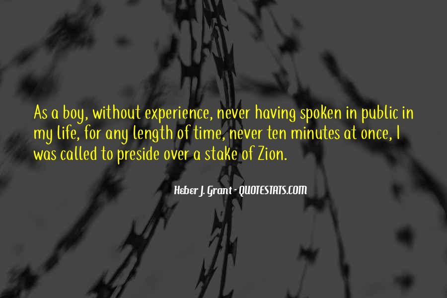 Gogol Author Quotes #1528514