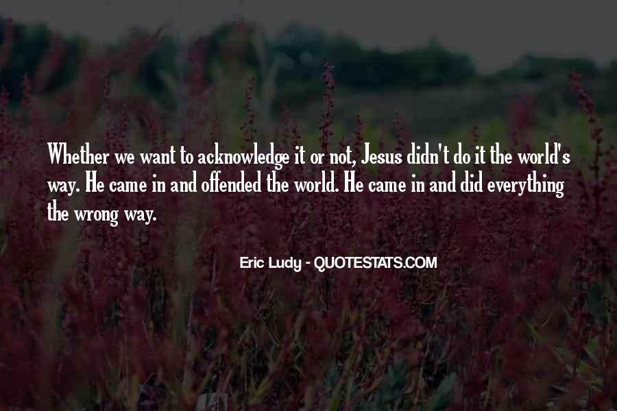Guru Mahima Quotes #383460