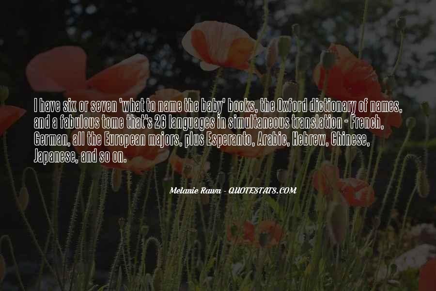 Hebrew Translation Quotes #616612