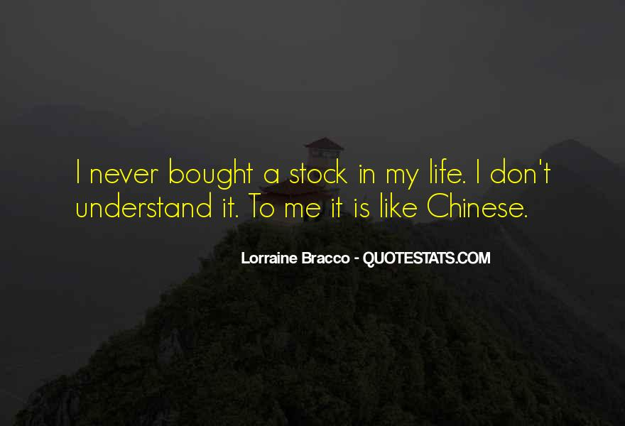 How To Understand Stock Quotes #1096368