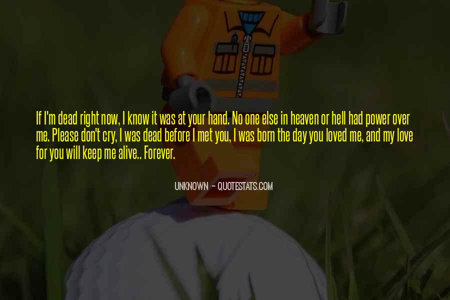 I Don't Know If You Love Me Quotes #1200647