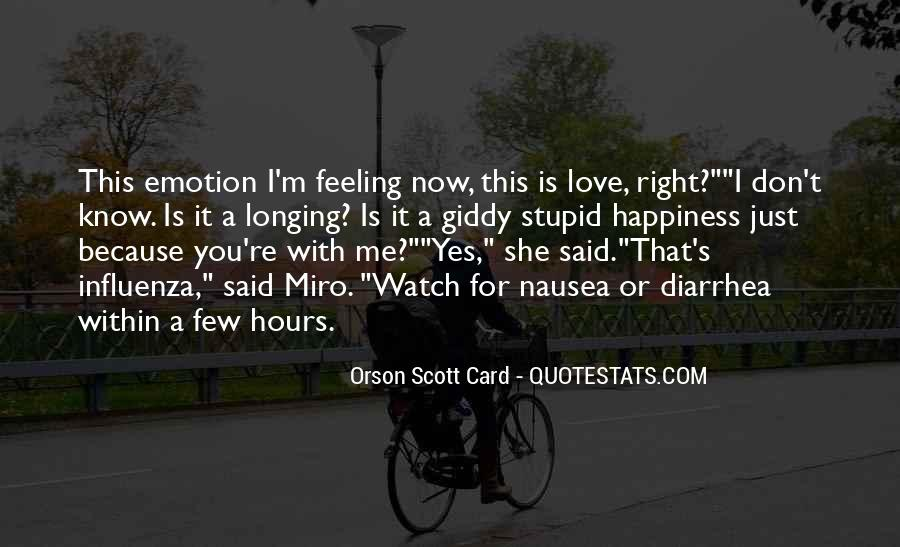 I Know You Love Me Because Quotes #735057