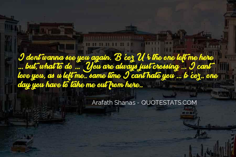 I Love U Quotes #1095406