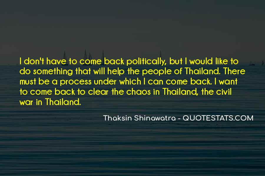 I Will Back Quotes #58484