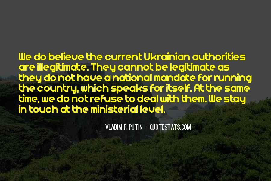 Illegitimate Quotes #13511