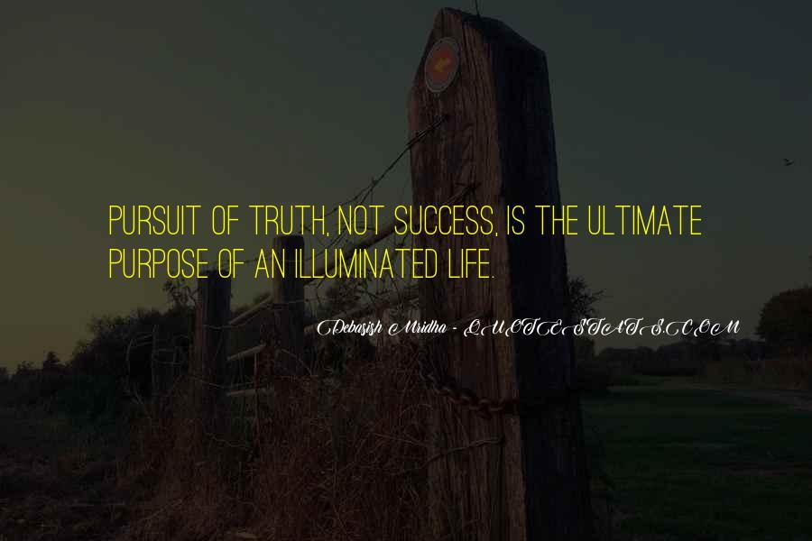 Illuminated Quotes #641653