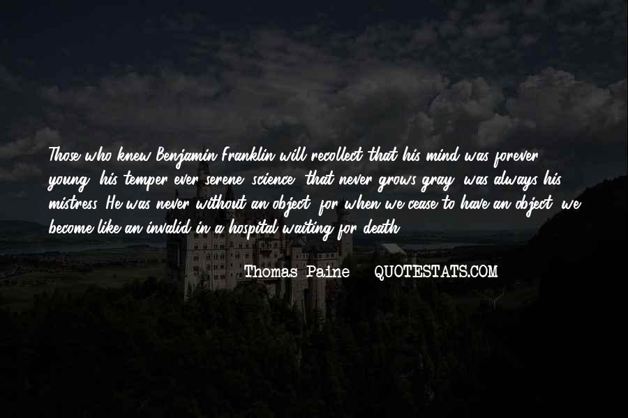 Invalid Quotes #1422219