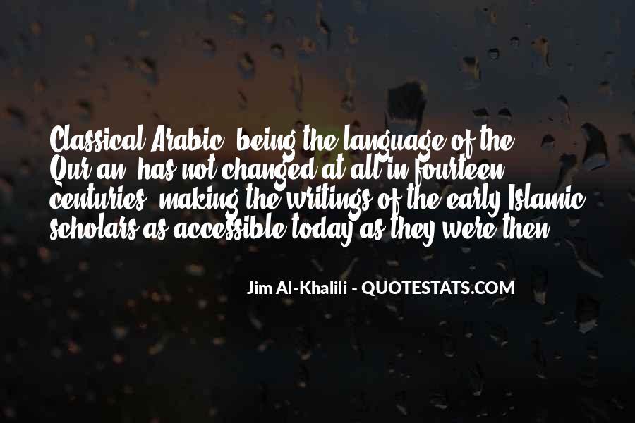 Islamic Scholars Quotes #1181157
