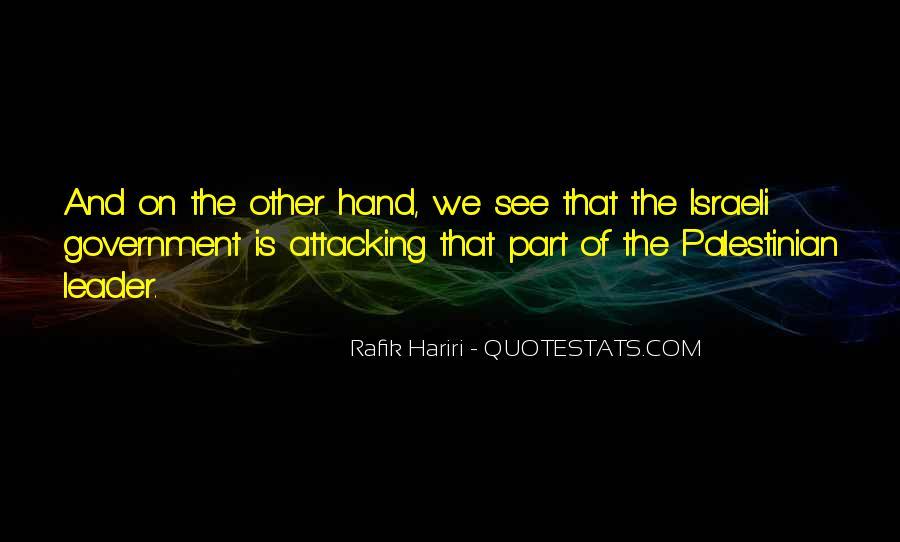 Israeli Government Quotes #1783542