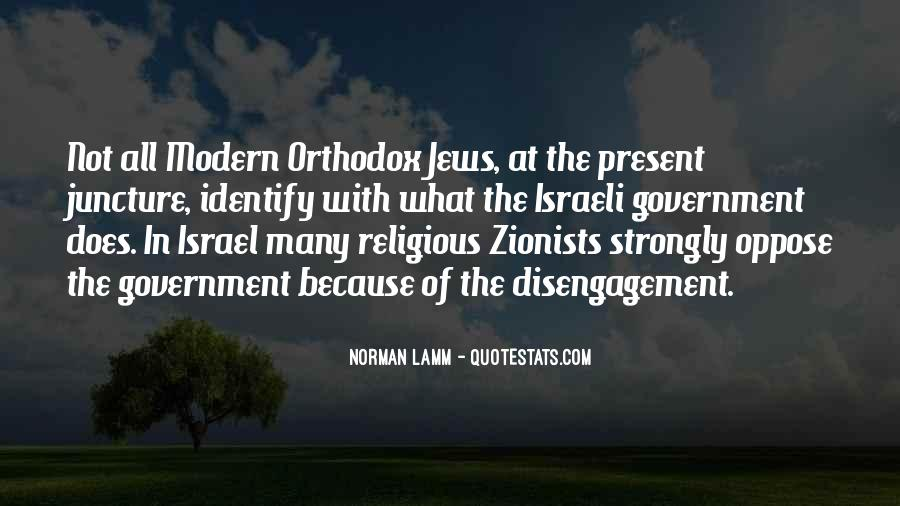 Israeli Government Quotes #84993