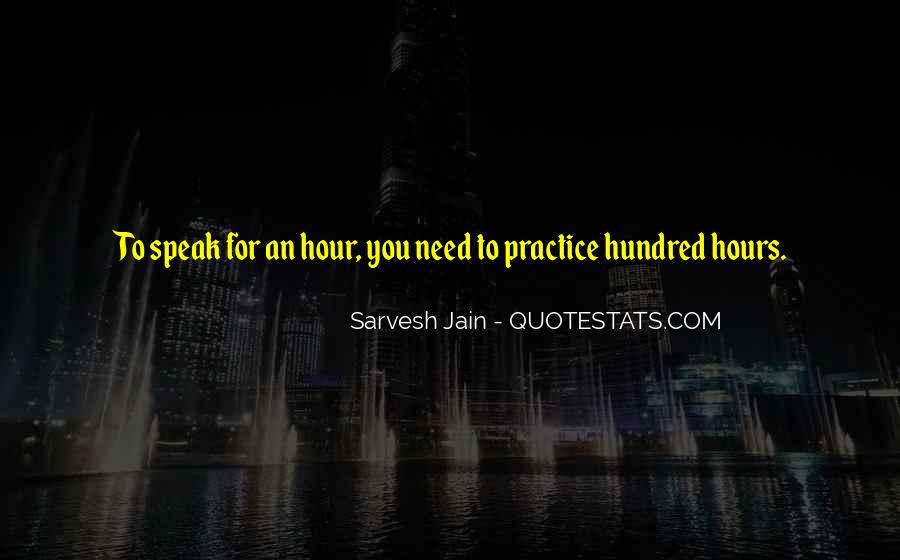 Jain Quotes #464417