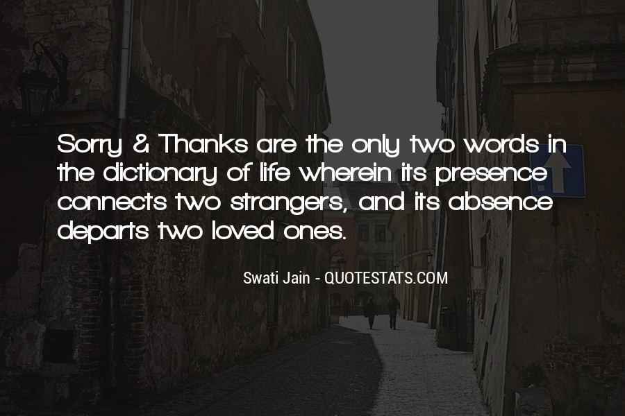 Jain Quotes #839502