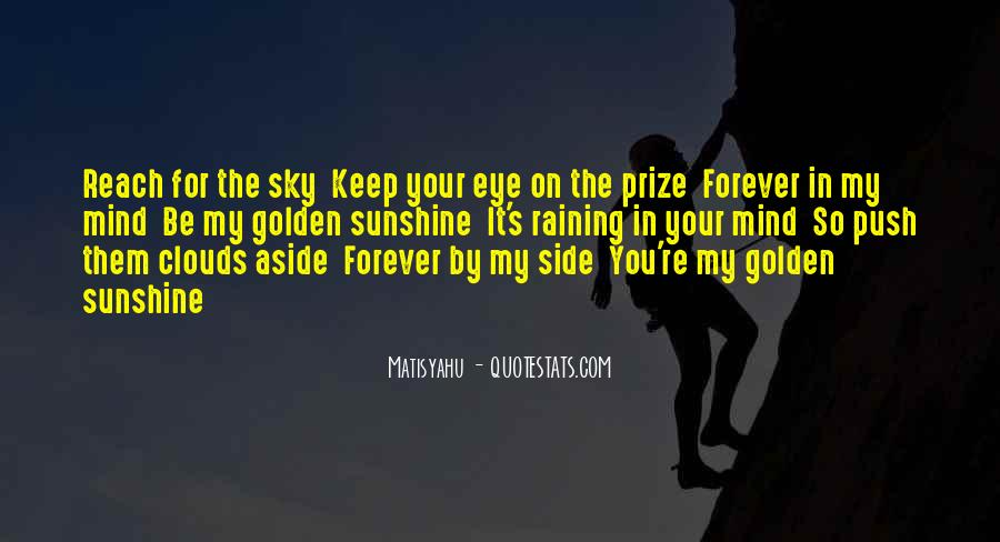 Quotes About Eye On The Prize #378459