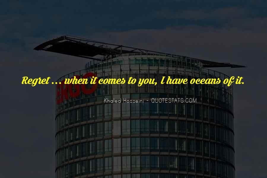 Kamal Heer Quotes #1059750
