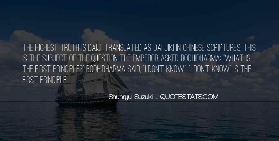 Know The Truth First Quotes #244129