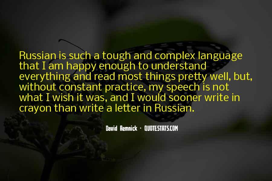 Latijnse Quotes #315338