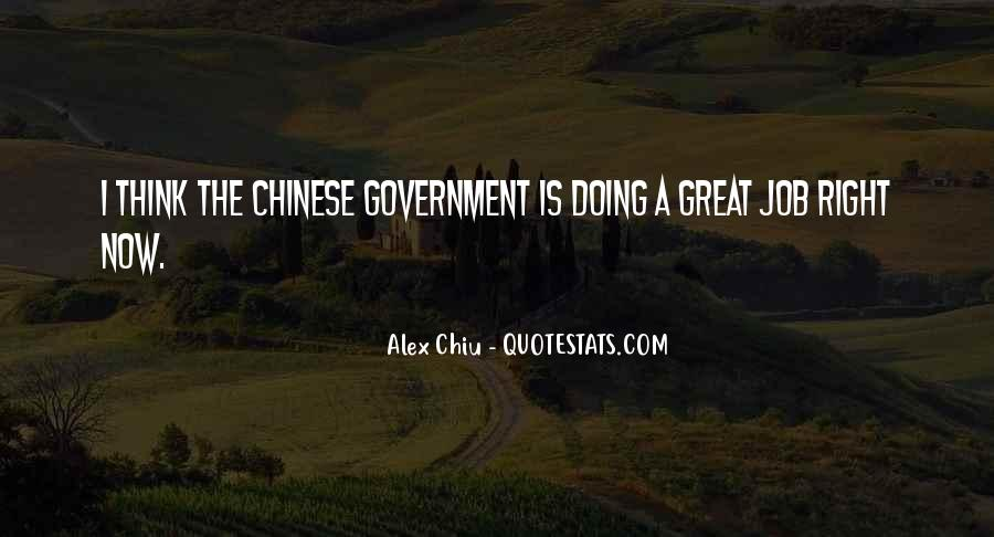 Quotes About Doing A Great Job #937388