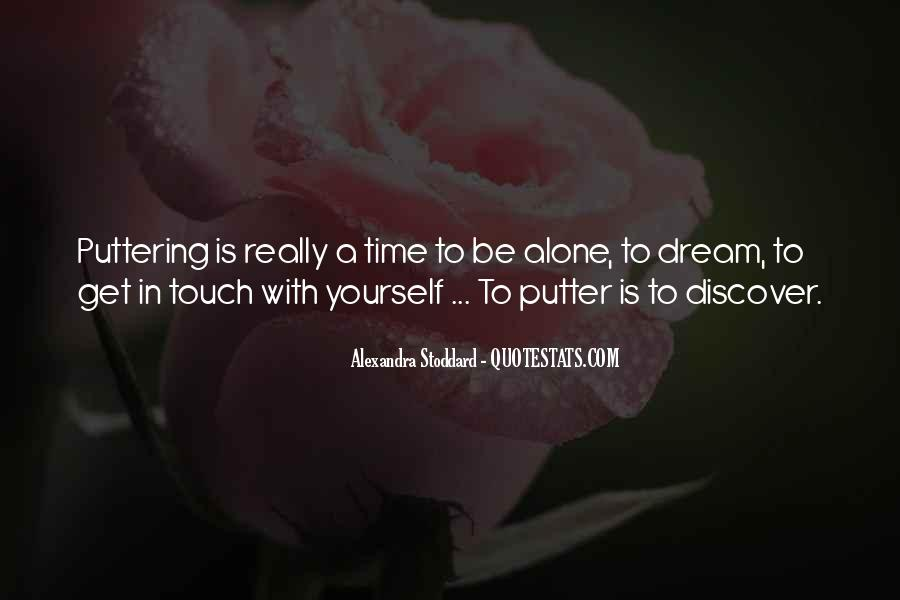 Love Trance Quotes #1255467