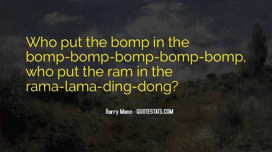 Lu Dong Bin Quotes #750265
