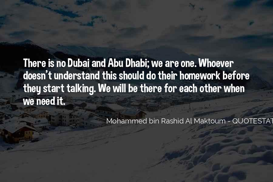 Maktoum Quotes #1071744