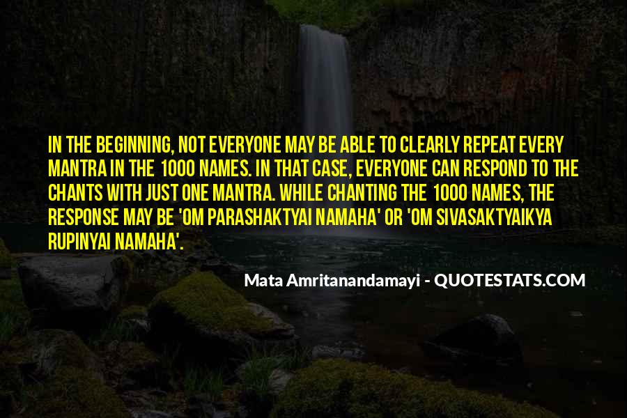 Mantra Chanting Quotes #971819
