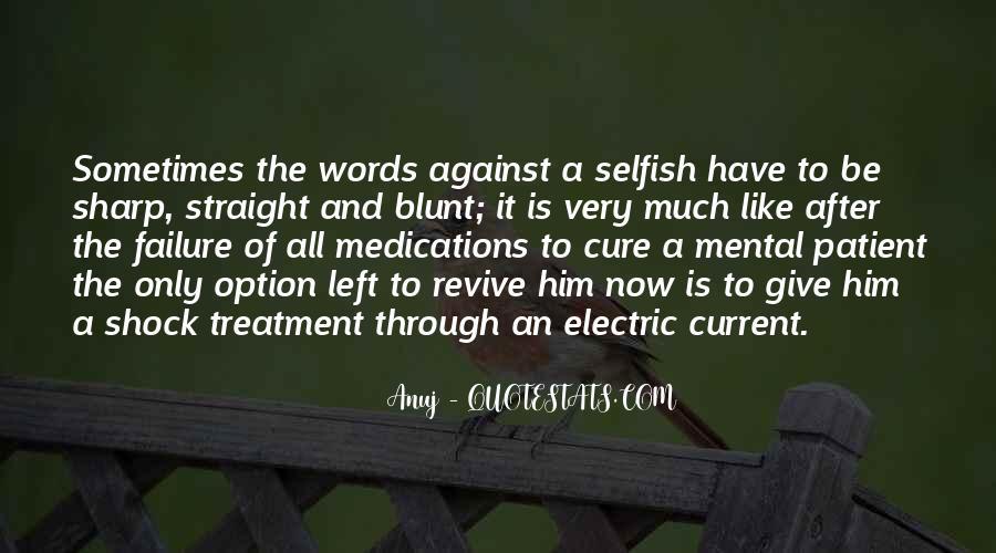 Margin Call Quotes #1442935