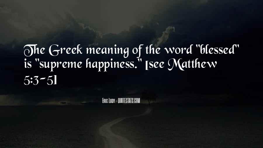 Matthew's Bible Quotes #1672772