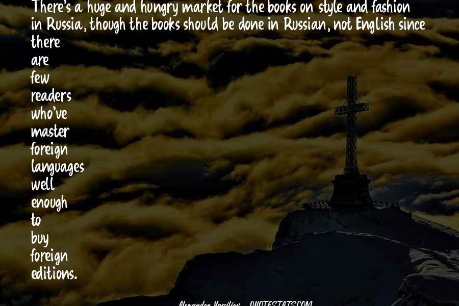 Military Esprit De Corps Quotes #999894