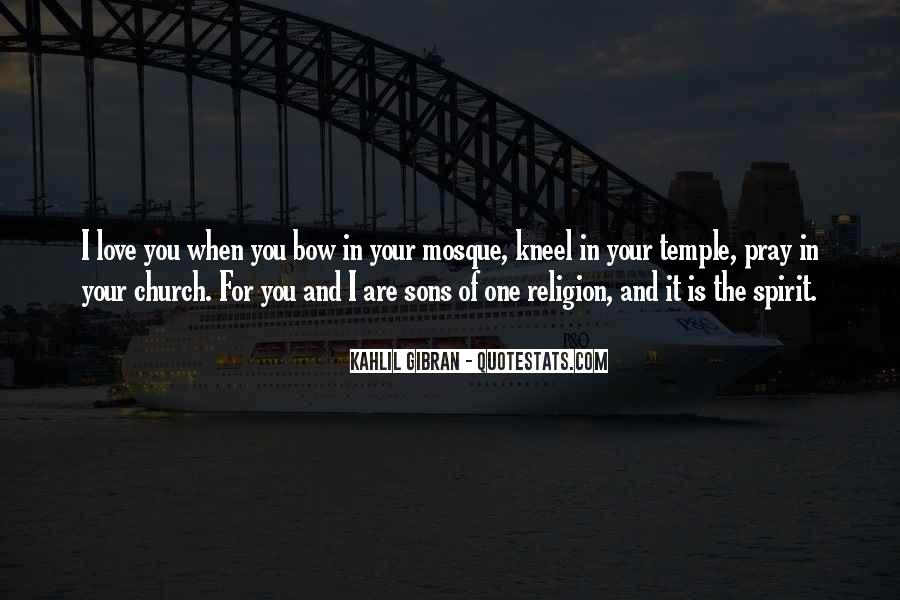 Mosque Quotes #600060