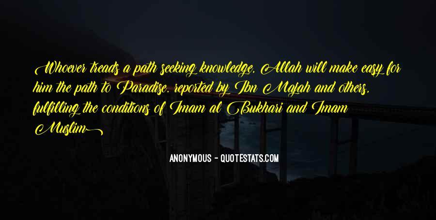 Muslim Imam Quotes #582786