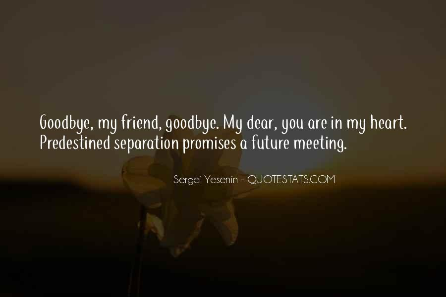 My Dear Heart Quotes #532971
