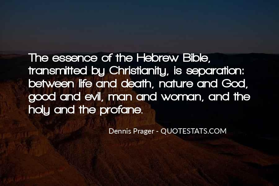 Nature Of God Bible Quotes #1438695