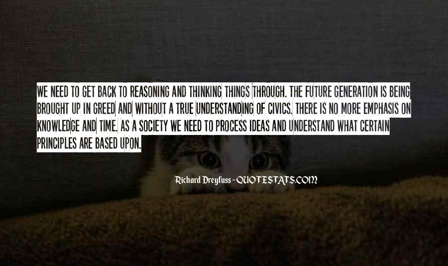 Quotes About Certain Knowledge #157231