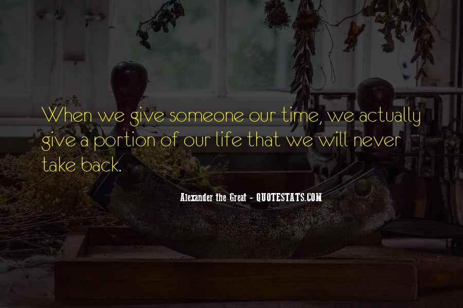 Never Give Back Quotes #120797