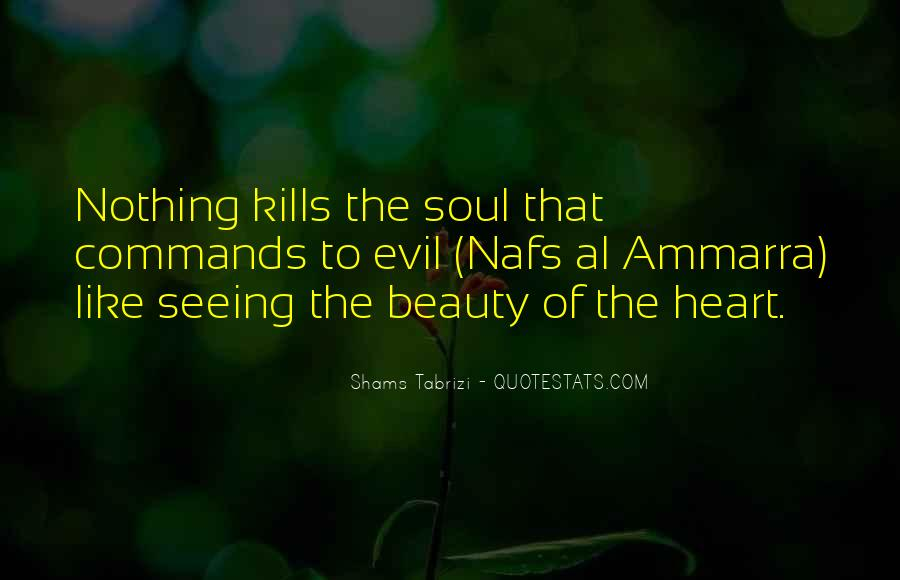 Not Seeing Beauty Quotes #373556